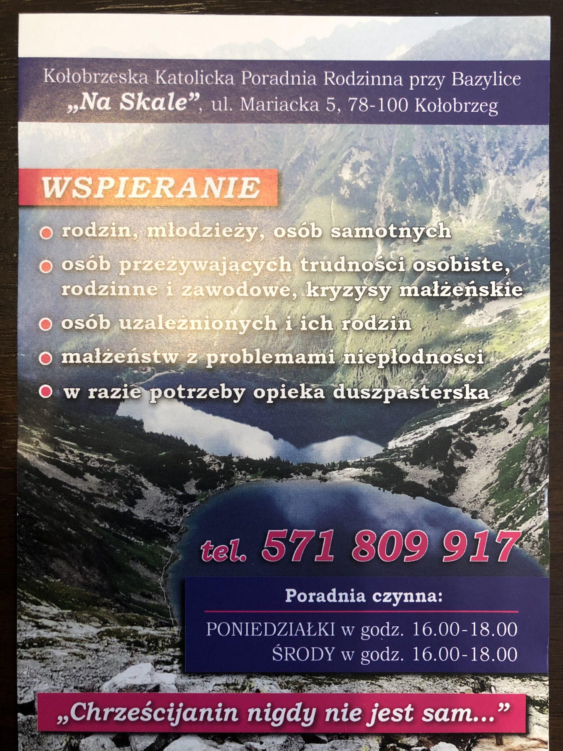 """Kołobrzeska Katolicka Poradnia Rodzinna """"Na Skale"""" kontynuuje swoją działalność."""